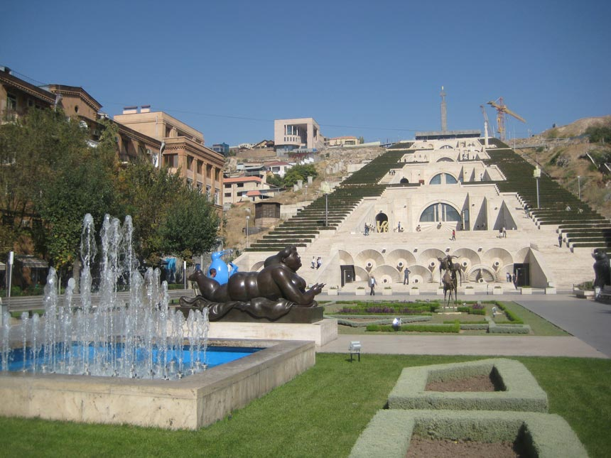 Cascade Complex Yerevan Armenia