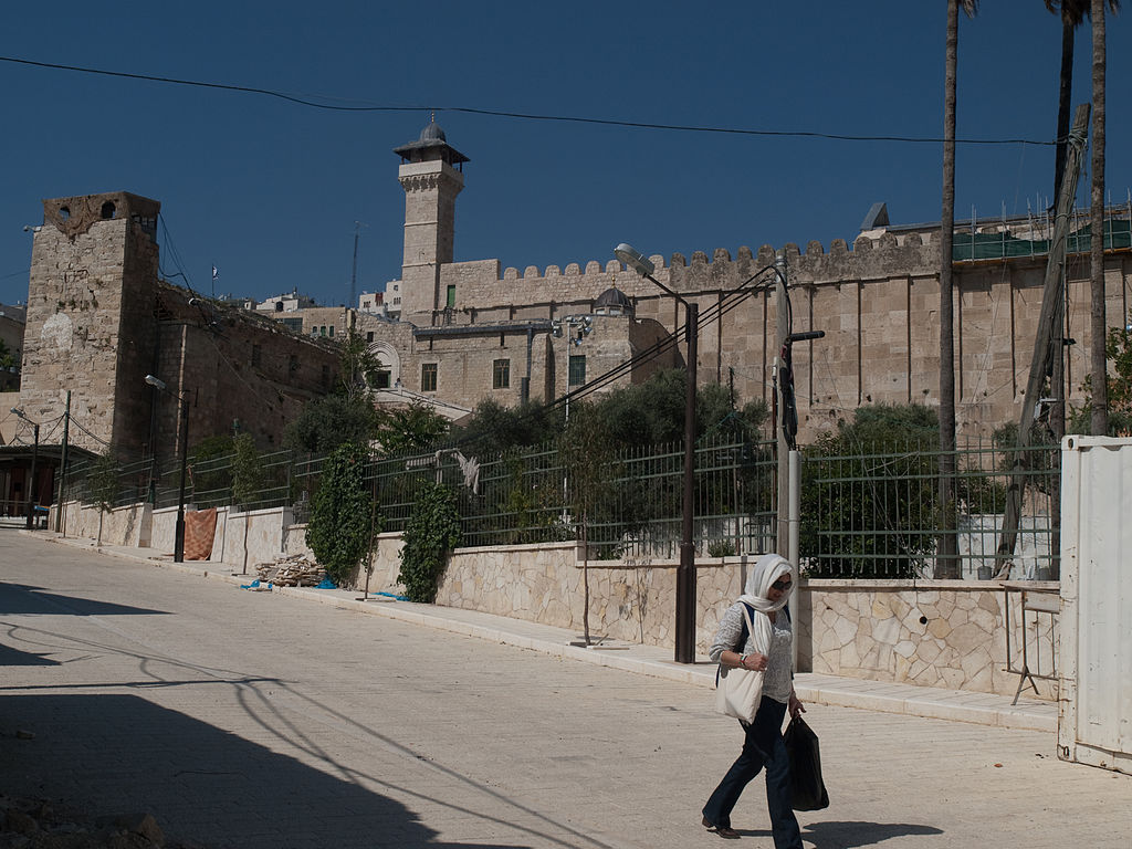Ibrahimi Mosque Hebron