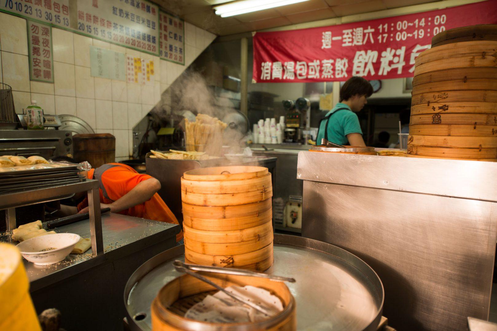 taiwanese dumplings blog