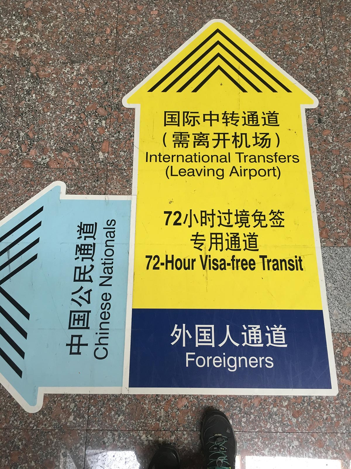how china's transit visa works