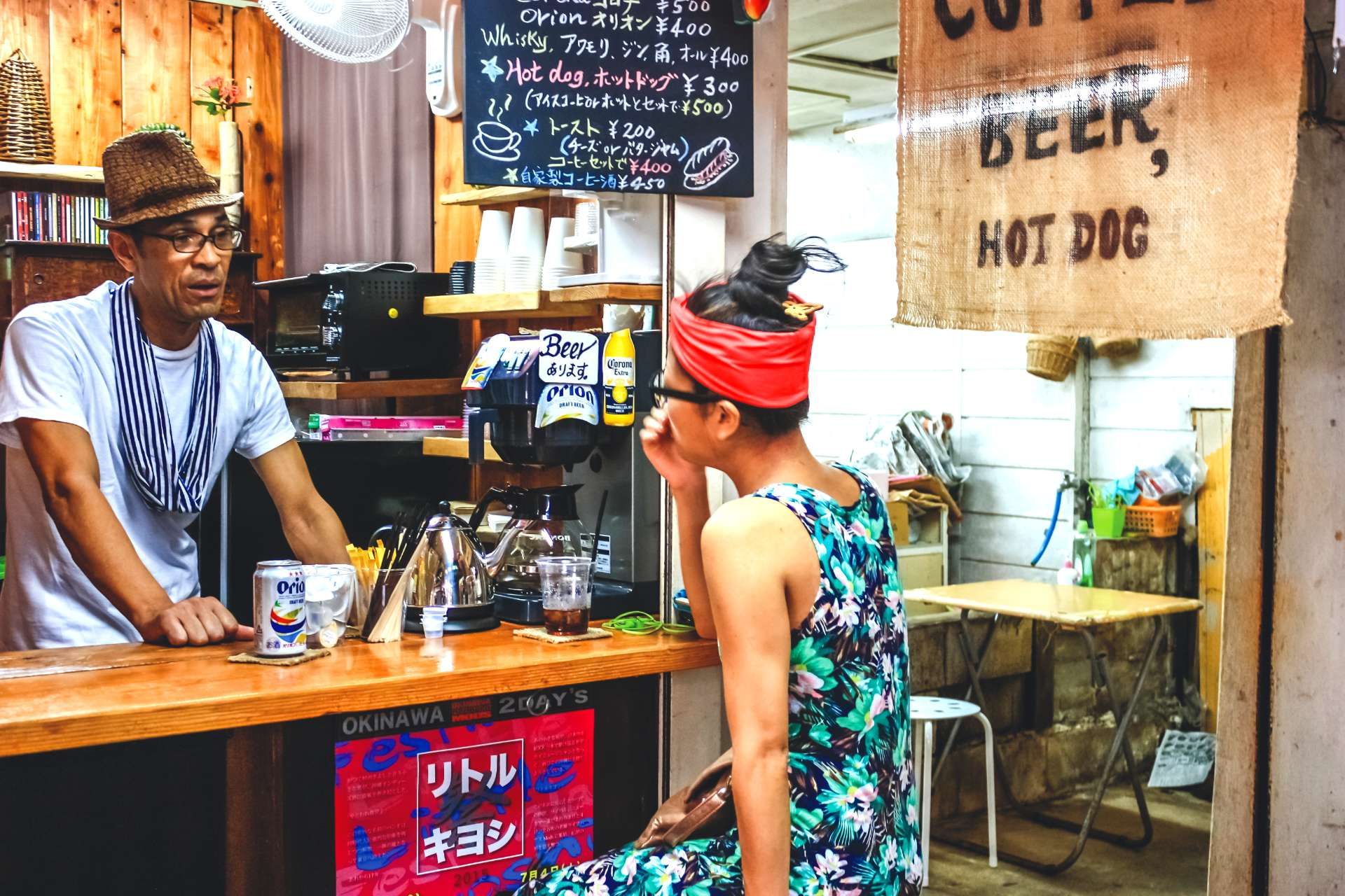 Okinawa Japan Parasol Cafe