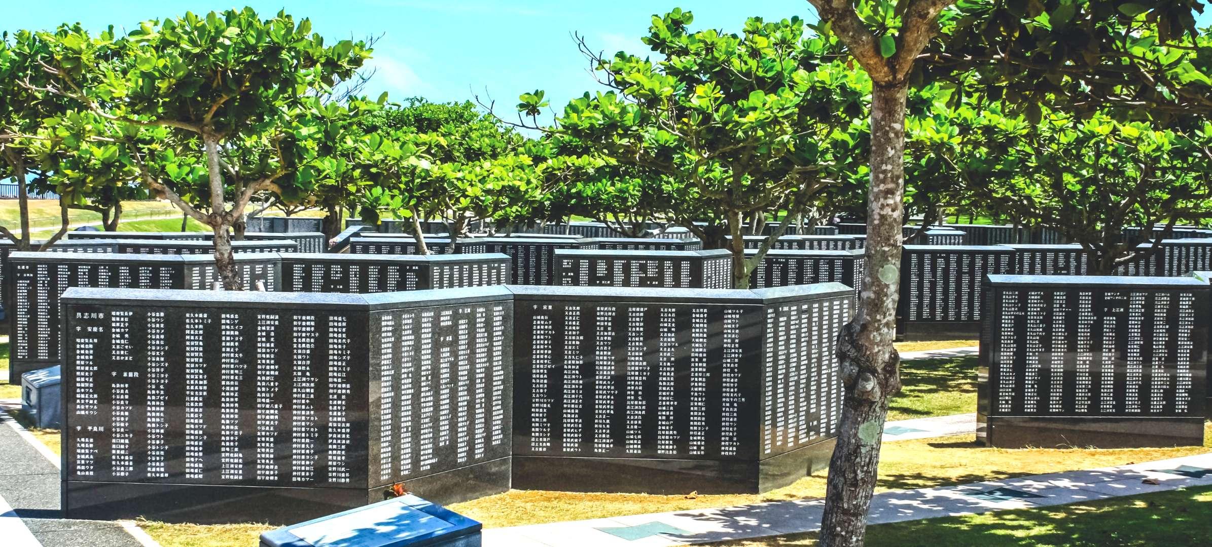 Peace Park Memorial Okinawa Japan Dave Hazzan